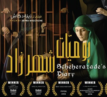 """Scheherazade's Diary"" film and Reception"